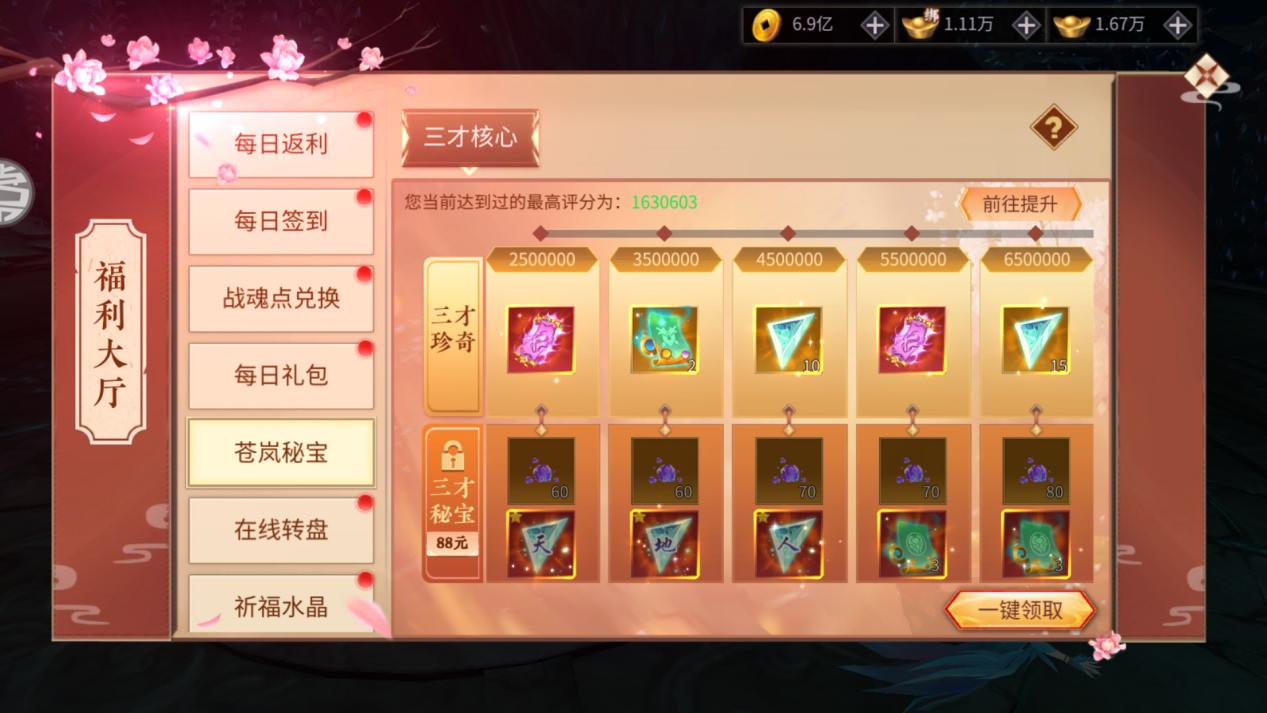 Screenshot_2021-06-30-14-19-00-850_com.douqidalu.