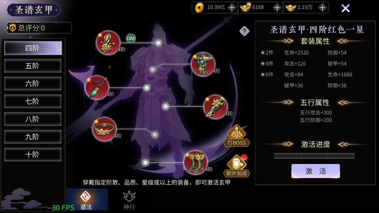 Screenshot_2021-06-21-10-46-51-141_com.douyu.f1