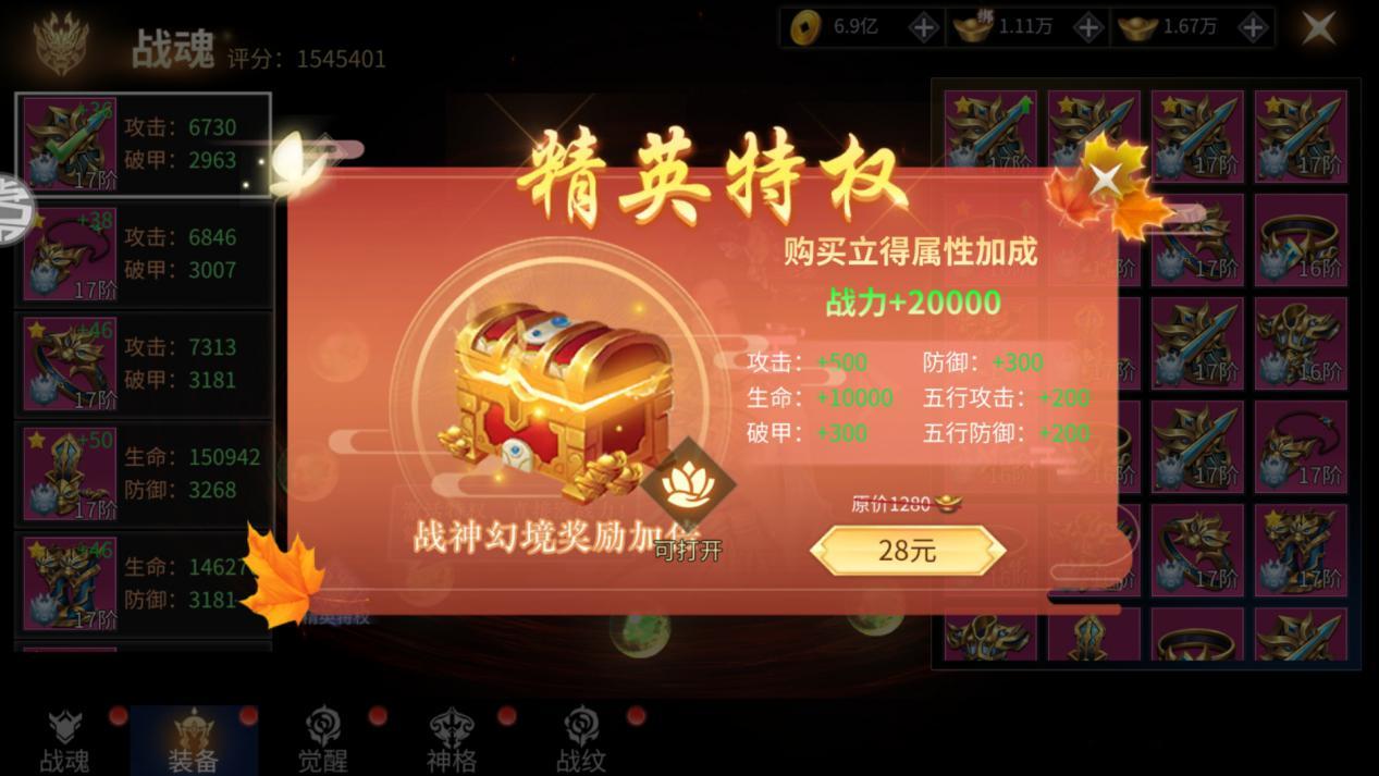 Screenshot_2021-06-30-10-40-59-204_com.douqidalu.